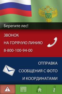2012-07_10